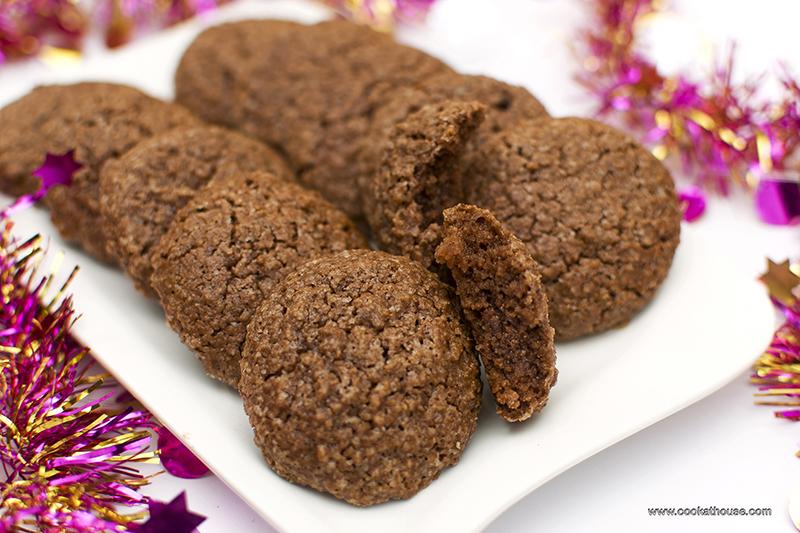 какаови ореховки